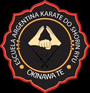 Cuota de Asociación Año 2017