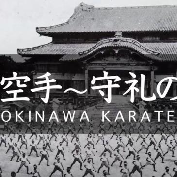 Karate d'Okinawa Patrimoine Unesco